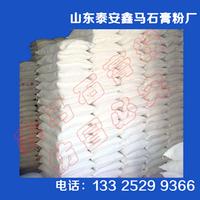 粉刷石膏粉