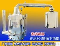 电加热多功能双层锅底型酿酒设备蒸酒器