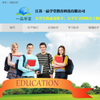 江苏一品学堂教育科技有限公司