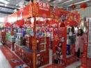 周口喷绘写真—2018伊利超市春促专区改