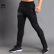 直筒小脚裤修身时尚休闲裤运动长裤 男健身