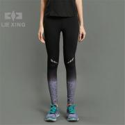 瑜伽裤女运动裤紧身跑步健身综合训练打底裤