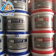 常温ZB121陶瓷胶