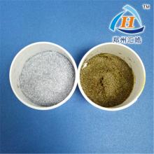HH707小颗粒耐磨防腐涂层