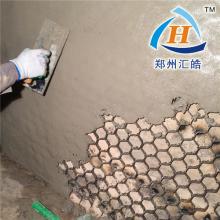 余热发电耐高温耐磨陶瓷涂料