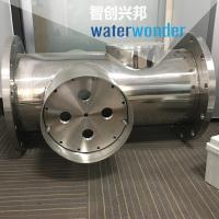 精准农业水消毒系统
