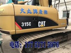 卡特315C (32万起)