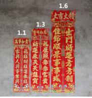材料红灯笼_材料红灯笼价格_优质材料红灯