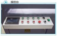 对联印刷机_对联印刷机价格_优质对联印刷