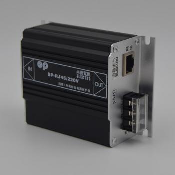 网络监控多功能电涌保护器