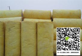 高质量玻璃棉管