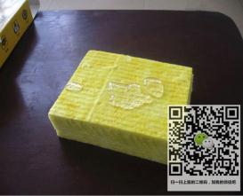 河北邯郸玻璃棉板厂家