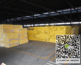 青海玻璃棉厂家