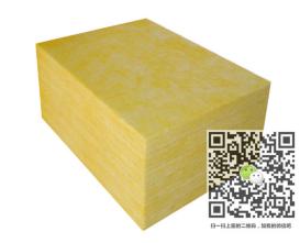 广州玻璃棉板