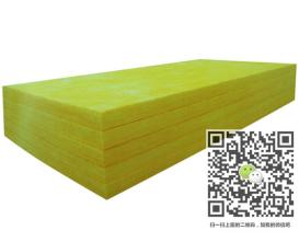 青海海北玻璃棉板