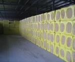 北京岩棉板生产厂家