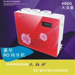 苹果5代400G RO反渗透纯水机