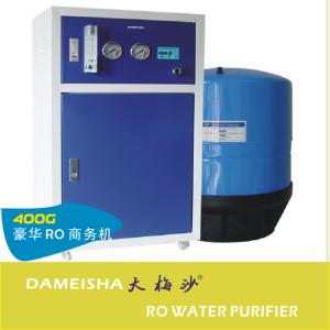 400G RO反渗透商务纯水机  豪华箱
