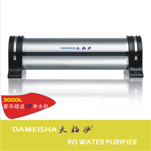 3000L不锈钢管道超滤UF净水机