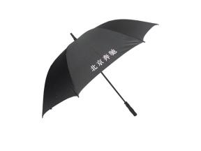 【雨伞厂家】厂家直销北京奔驰高尔夫伞