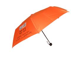 【雨伞厂家】定制21寸玖和版倒杆广告伞
