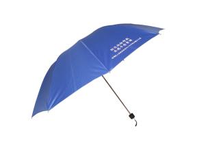 【雨伞厂家】订做25寸精品四折广告伞