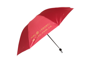 【雨伞厂家】订做工行25寸精品四折广告伞