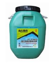 工程专用送检防水涂料国标型50公斤工程防