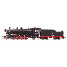 解放型蒸汽机车(#2288 上局翔段)