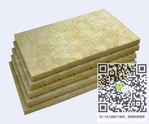 阜新外墙岩棉板