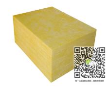 保温玻璃棉板生产厂