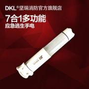 DKL正品手电多用途自救手电 车用安全锤 多功能应急锤手电筒