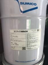 日本住矿静音轴承润滑脂
