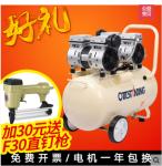 空压机小型高压木工家用220V奥突斯空气压缩机充无油静音磅打气泵