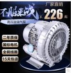 高压漩涡风机旋涡式气泵离心风机高压鼓风机工业曝气增氧机增氧泵