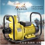 单相大流量自吸泵泥浆污水泵清水喷灌离心泵3寸4寸2.5寸2寸高扬程