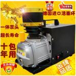 高压打气机30mpa电动高压气泵30mpa水冷力劲高压打气机40mpa单缸