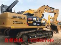 卡特336D2挖机(80万起)质保一年,