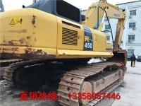 小松450-8挖机(88万起)质保一年,