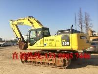 小松350-7挖机(54万起)