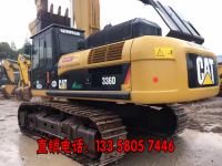 卡特336D挖机(80万起)
