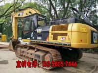 卡特336D2挖机(80万起)