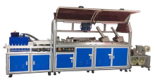 SMCWM-2 Full Automatic Ultrasonic Card Wrapping Machine