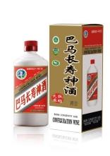 500ml长寿神火麻牡蛎酒