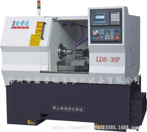 LDS-36P数控车床