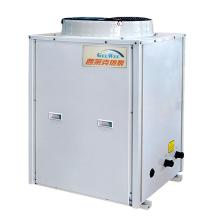 西莱克空气源热泵热水机组
