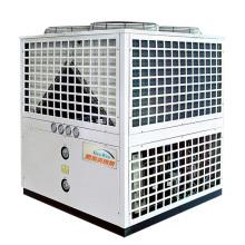 西莱克超低温空气源热泵热水机组