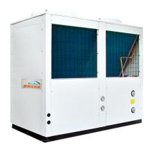 西莱克超低温空气源热泵冷暖机组