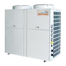 西莱克风冷热泵模块中央空调机组