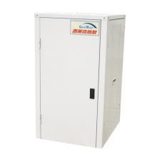 西莱克水/地源热泵机组